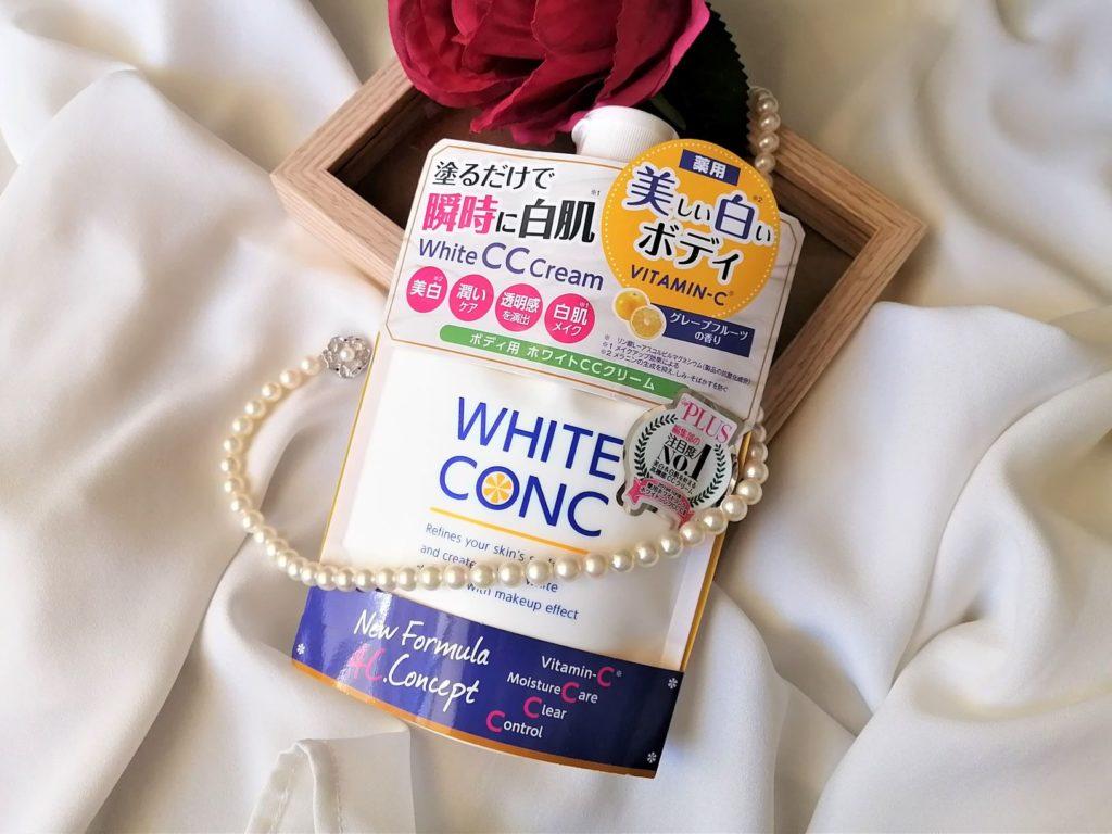 ホワイトコンク ホワイトニングCC CII