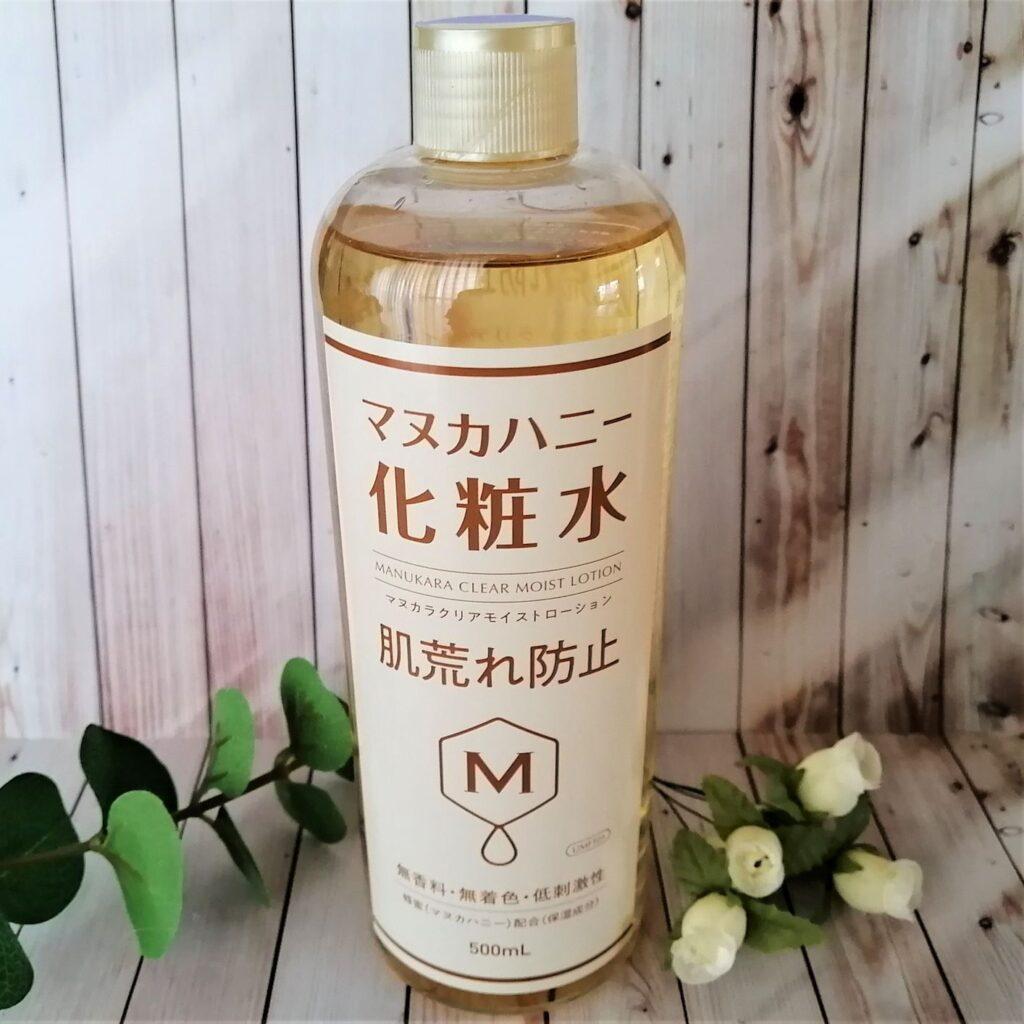 マヌカハニー化粧水マヌカラ クリアモイストローション
